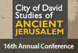 The 16th Annual Archaeological Conference
