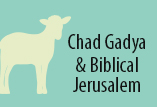 Chad Gadya in Jerusalem