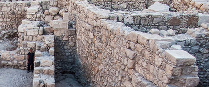 First Ever Discovery of Hasmonean Period Building in Jerusalem