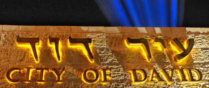The Jerusalem Festival of Light- City of David