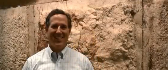 Senator Rick Santorum Visits the City of David